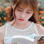 【読書感想】自信加乗/富坂美織~自分の存在価値を示す~
