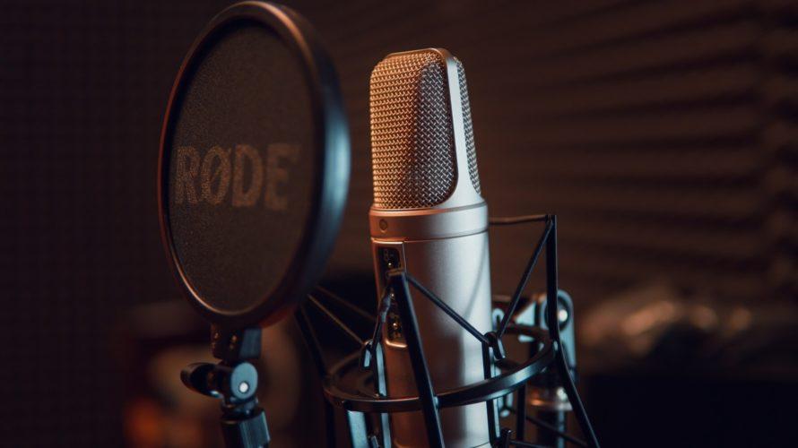 【ヒマラヤラジオ】一般人が配信を聴いてもらうためにできること3つ