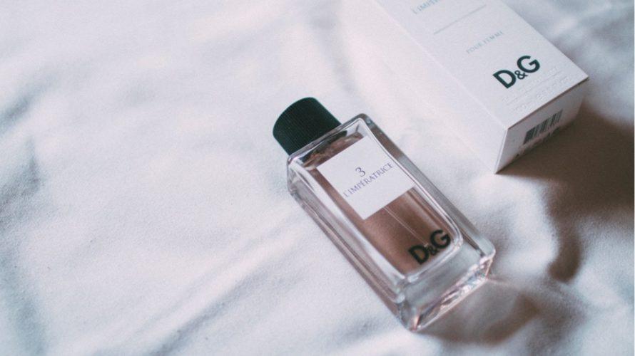 瑛人さんの『香水』モデルはこれだった!