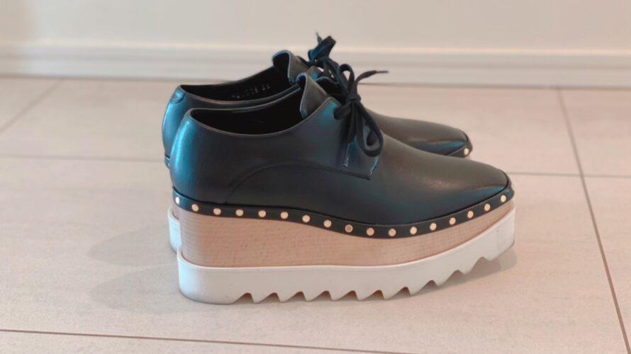 ステラマッカートニーの靴、白い所の汚れを落とす方法