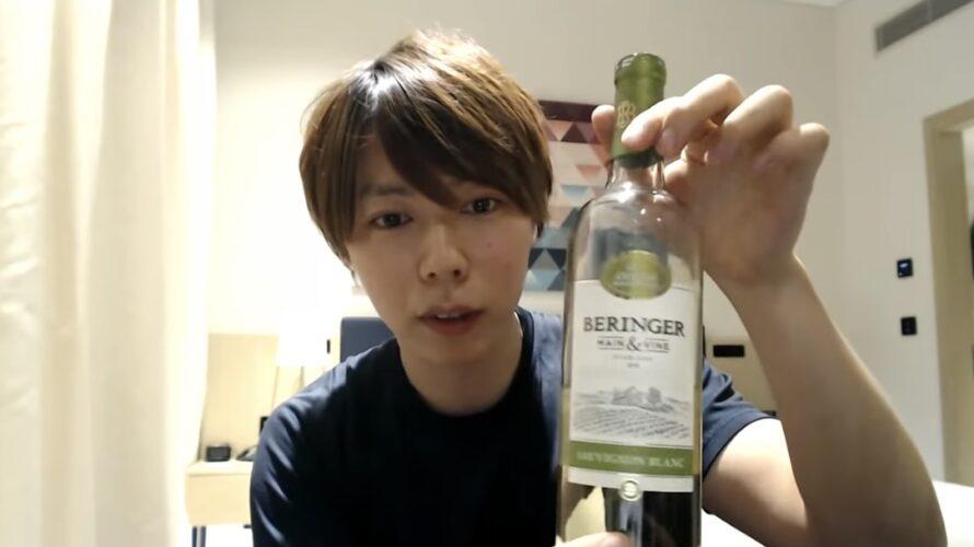 manablogのマナブさんが好きなワイン